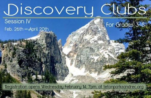 DiscoveryClub